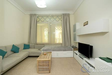 Cheapest On Market | Upgraded | 1 Bedroom
