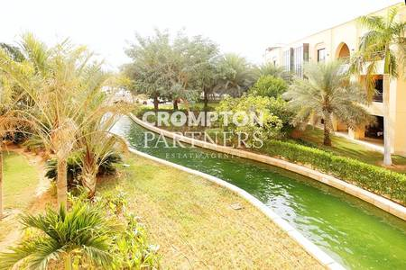 1 Bedroom Apartment for Rent in Al Maqtaa, Abu Dhabi - Furnished