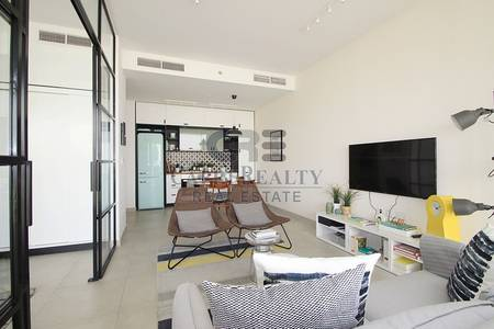 1 Bedroom Apartment for Sale in Dubai Hills Estate, Dubai - 10 mins from MOE|EMAAR|Pay in 2.5 Years