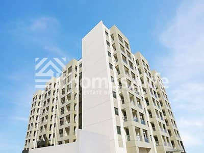 Exclusive 2BR Plus Maids Apartment for Sale in DSO