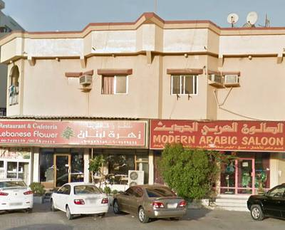 Building for Sale in Al Bustan, Ajman - Commercial Building