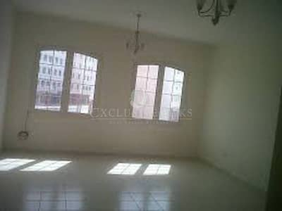 One Bed with Garden View in Spain Cluster