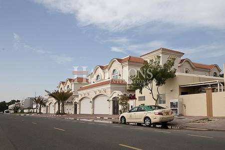 Villa for Rent in Umm Suqeim, Dubai - Excellent Shell and Core Commercial Villa