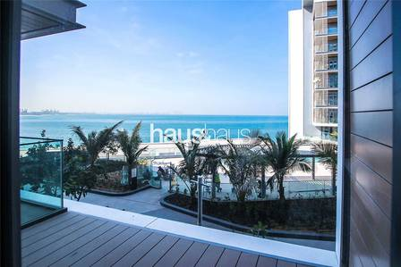 2 Bedroom Flat for Sale in Bluewaters Island, Dubai - Island Life Living | Luxury Apartments |