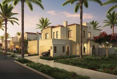 تاون هاوس  للبيع في سيرينا، دبي - تاون هاوس  3  غرف للبيع في كاسا فيفا مع خطة دفع