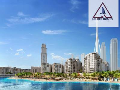 1 Bedroom Flat for Sale in The Lagoons, Dubai - BEACHFRONT APARTMENTS WITH ONLY 5% DOWN PAYMENT