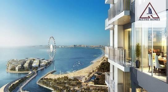 1 Bedroom Flat for Sale in Dubai Marina, Dubai - 3 YRS POST HANDOVER WITH 50% OFF REGISTRATION FEES