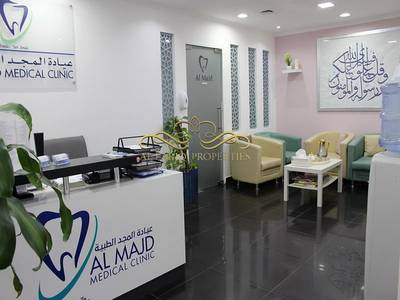 Building for Sale in Deira, Dubai - Fully equipped Medical Clinic for Sale-Al Rigga