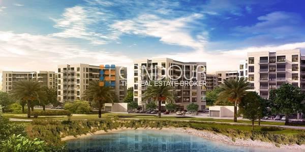 Studio for Sale in Dubai South, Dubai - Spacious Studio Apt   Expected High ROI
