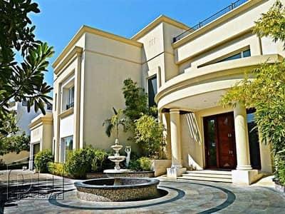 Lake Facing Vastu Mansion in Emirates Hills