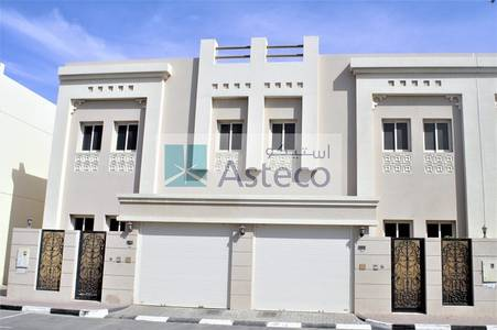 3 Bedroom Villa for Rent in Deira, Dubai - Three bedroom townhouse: one month free