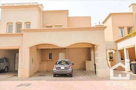 4 Bedroom Villa for Rent in The Springs, Dubai - Beautiful 4 Bed – 1M Type