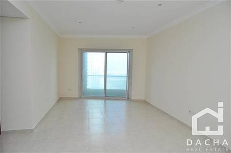Prime Location 2 BR apartment must view