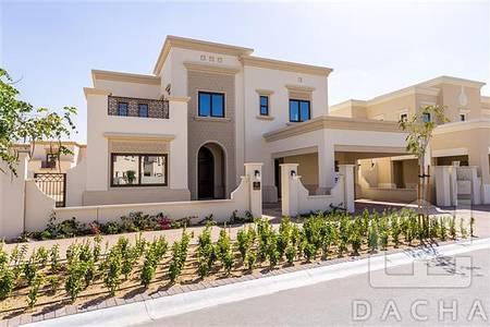 4 Bedroom Villa for Sale in Arabian Ranches 2, Dubai - Type 2 / Vacant / Decent plot