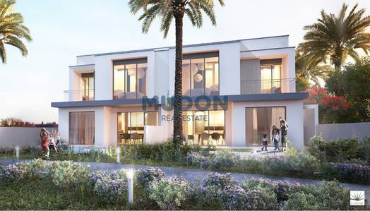 3 Bedroom Villa for Sale in Dubai Hills Estate, Dubai - 4 Years Post Payment Plan|4% DLD Waiver