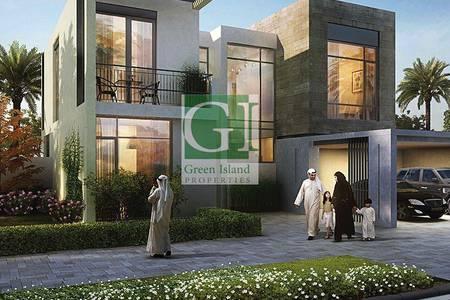3 Bedroom Villa for Sale in Dubai South, Dubai - Buy 3-BR villa in DUBAI -EMAAR  Expo Golf /PAY  1.25% monthly