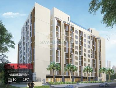 1 Bedroom Flat for Sale in Arjan, Dubai - Monthly payment!Almost Ready!Post Handover Payment Plan!
