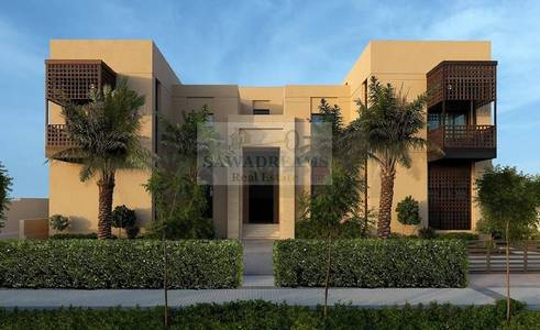 Plot for Sale in Mohammad Bin Rashid City, Dubai - Invest in Freehold  Residential plot. BUILD YOUR OWN MANSION.
