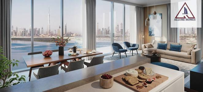 1 Bedroom Flat for Sale in The Lagoons, Dubai - AMAZING APARTMENTS BY EMAAR/3 YEARS POST HANDOVER PLAN