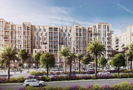 2 Bedroom Flat for Sale in Town Square, Dubai - 2BR Apartments | Zahra Breeze by Nshama