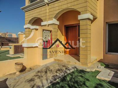 3 Bedroom Townhouse for Rent in Jumeirah Village Circle (JVC), Dubai - Large and Bright Three Bedroom Townhouse