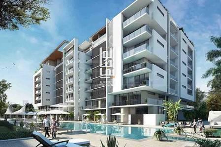 1 Bedroom Flat for Sale in Mohammad Bin Rashid City, Dubai - A beautiful residential community  in sobah