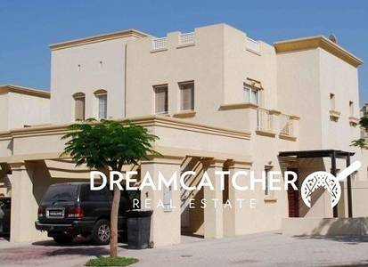 2 Bedroom Townhouse for Sale in The Springs, Dubai - 2 Beds