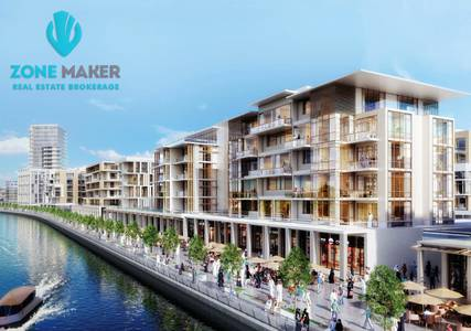 Studio for Sale in Meydan City, Dubai - Exclusive Studio in Dubai   Full Canal View   Remarkable Offer