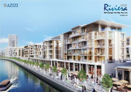 1 Bedroom Apartment for Sale in Meydan City, Dubai - Exclusive  1BR  Apt in Dubai   Full Canal View   Affordable Price