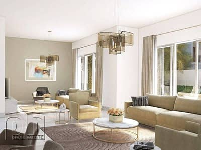 3 Bedroom Villa for Sale in Mudon, Dubai - Single Row Type A - Below Origional Price