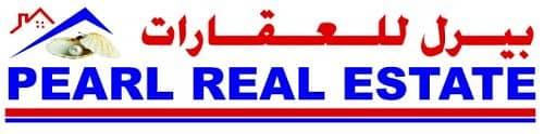 Pearl Real Estate