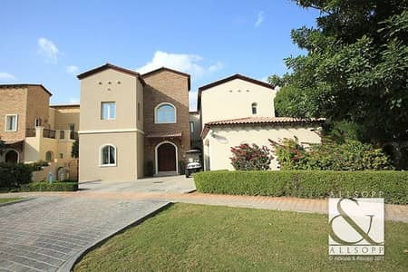 Owner Occupied | Private Location | Pool