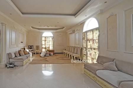 Villa for Sale in Bur Dubai, Dubai - Commercial Villa/Plot in Trade Square