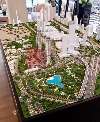 Brand New I with balcony I Dubai Frame view