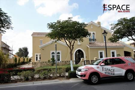 7 Bedroom Villa for Rent in Arabian Ranches, Dubai - 13