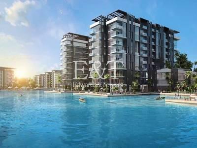 Building for Sale in Mohammad Bin Rashid City, Dubai -  MBR