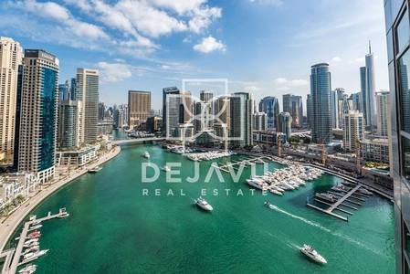 3 Bedroom Flat for Rent in Dubai Marina, Dubai - Full Marina View/ Mid Floor/ Unfurnished
