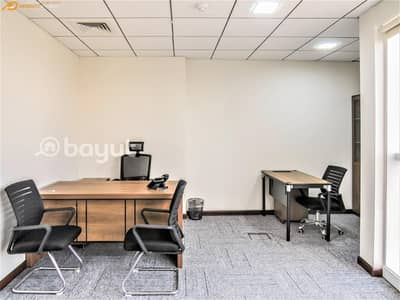 Office for Rent in Business Bay, Dubai - NO COMMISSION Serviced Office in Prime Location.