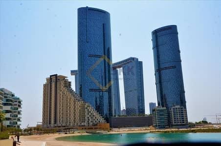 4 Bedroom Apartment for Sale in Al Reem Island, Abu Dhabi - Sale! High floor 4+M Apartment Low Price