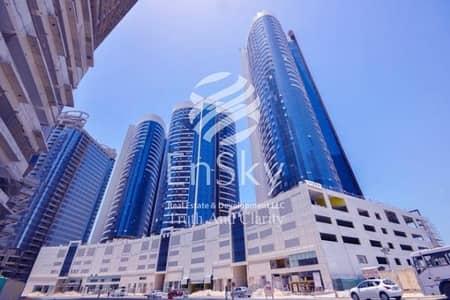 1 Bedroom Apartment for Sale in Al Reem Island, Abu Dhabi - Handover in June ! Huge Layout in Hydra.