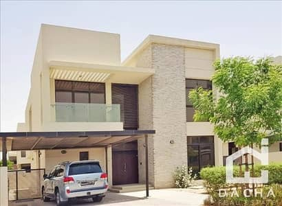 4 Bedroom Villa for Sale in DAMAC Hills (Akoya by DAMAC), Dubai - V4 / Whitefield / 5 Bed Independent Villa