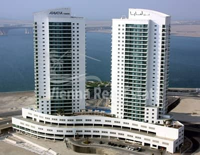 2 Bedroom Flat for Sale in Al Reem Island, Abu Dhabi - Amazing Apartment 2BR in only 1450000AED
