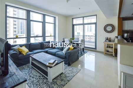 2 Bedroom Apartment for Rent in Downtown Dubai, Dubai - Bright and Spacious || Chiller Included