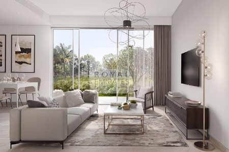 New Year Best Deal By Emaar Properties
