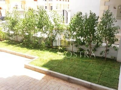 4 Bedroom Townhouse for Sale in Jumeirah Village Circle (JVC), Dubai - Investor's Deal! 8% ROI 4BR + M w/ Garden