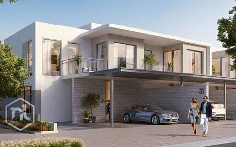 4 Bedroom Townhouse for Sale in Arabian Ranches 2, Dubai - Book Now At Arabian Ranches | New Phase Coming Soon!
