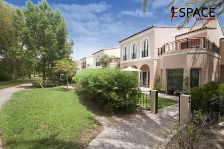 Exclusive | Townhouse | Close to Park and Pool