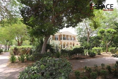 Stunning Family Villa in GC East