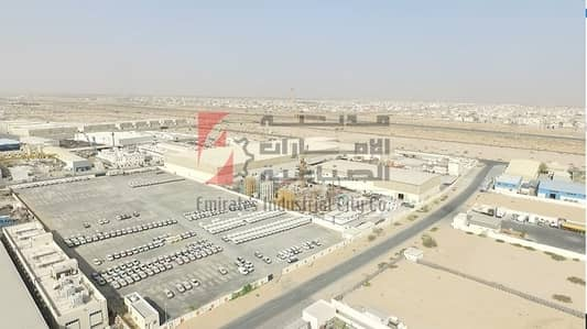 ارض صناعية  للبيع في مدينة الإمارات الصناعية، الشارقة - INDUSTRIAL PLOTS (  FREEHOLD AND 100 YEARS LEASEHOLD )