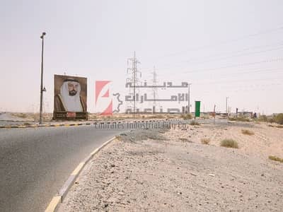 ارض صناعية  للبيع في السجع، الشارقة - 80 AED/sq.ft Own your Industrial Plot in Emirates Industrial City